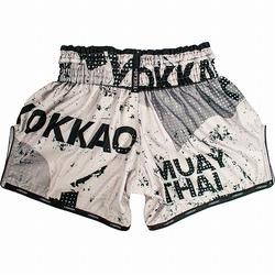 CarbonFit Urban Shorts Grey 2