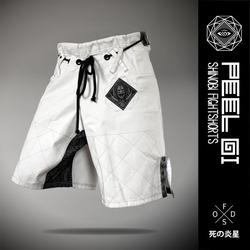 Shinobi-FS-White-01