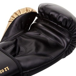 Contender Boxing Gloves blackgold 3