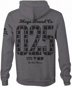 WARM BENCH HOODIE - Grey 2