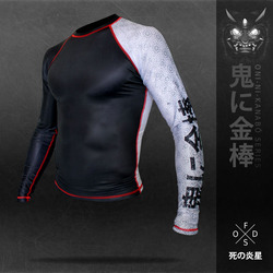 冬鬼 The winter demon RASHGUARD 2