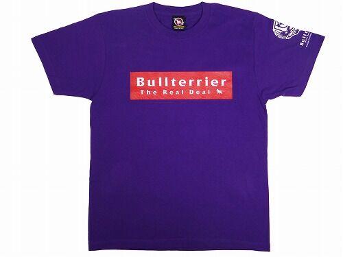 basic_tshirt_purple_1