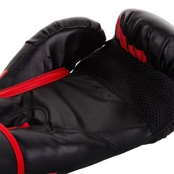 Challenger 20 Boxing Gloves blackred 4