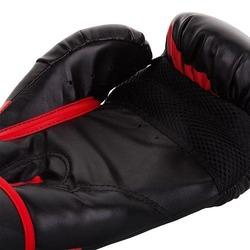 Challenger 20 Boxing Gloves blackred 4