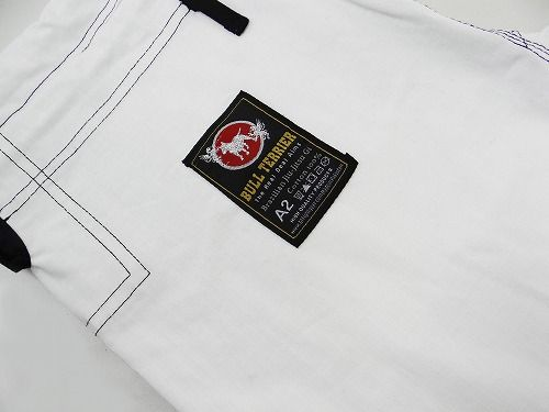 bullterrier_ripstop_pants_white1