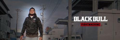 blackbull_hoodie