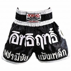 YOKKAO Blade Runner Black Muay Thai Shorts 1