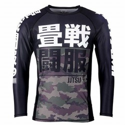Essential Camo Long Sleeve Rash Guard green 1