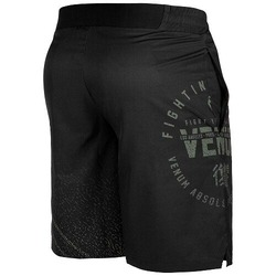 Signature Training Shorts blackkhaki4