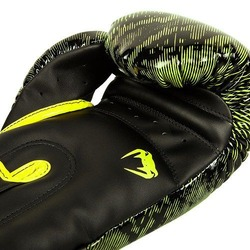 Fusion Boxing Gloves yellow 4
