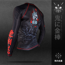 枯桜 The dead sakura tree RASHGUARD 2