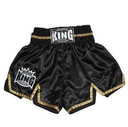 King KTBS 21