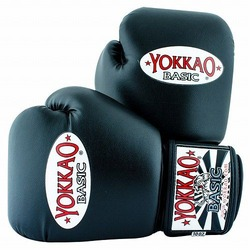 Basic Black Muay Thai Boxing Gloves1