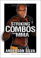 DVD アンデウソン・シウバ ストライキングコンボ for MMA