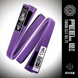 Shinobi_belt_purple1