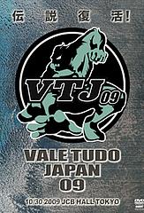 SPD-2328 ヴァーリトゥードジャパン2009