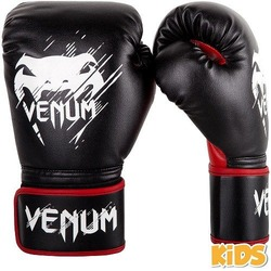 Contender Kids Boxing Gloves 1