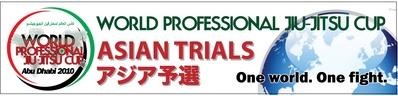 trials-webbaner