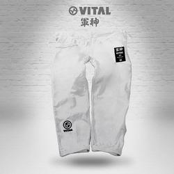 vital_gunshin_white2