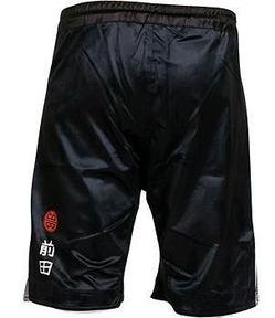Kanji_Grappling_Shorts2