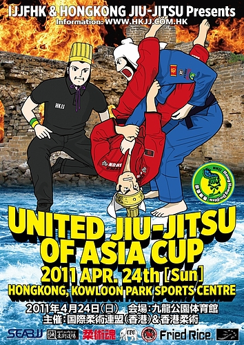 「THE 1st UNITED JIU-JITSU OF ASIA CUP」