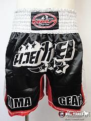 MMA キックパンツ Neo 黒/白