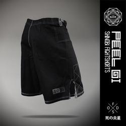 Shinobi-FS-Black-02