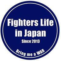 fightlifejapan