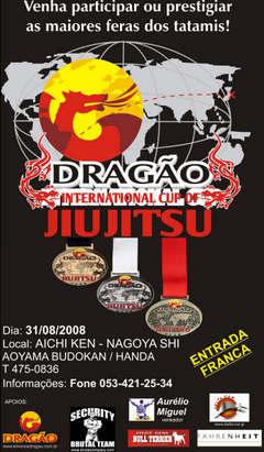 ドラガォンインターナショナルBJJカップ