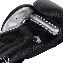 Giant 30 Boxing Gloves blacksilver 4