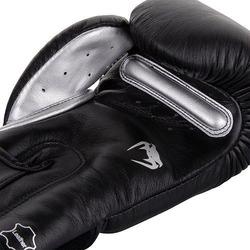 Giant 30 Boxing Gloves blacksilver 4