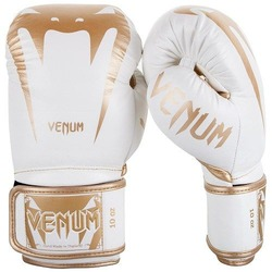 Giant 30 Boxing Gloves whitegold 1