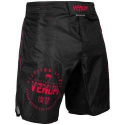 Signature Fightshorts blackred1