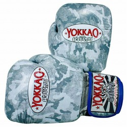 Grey Army Boxing Gloves 1