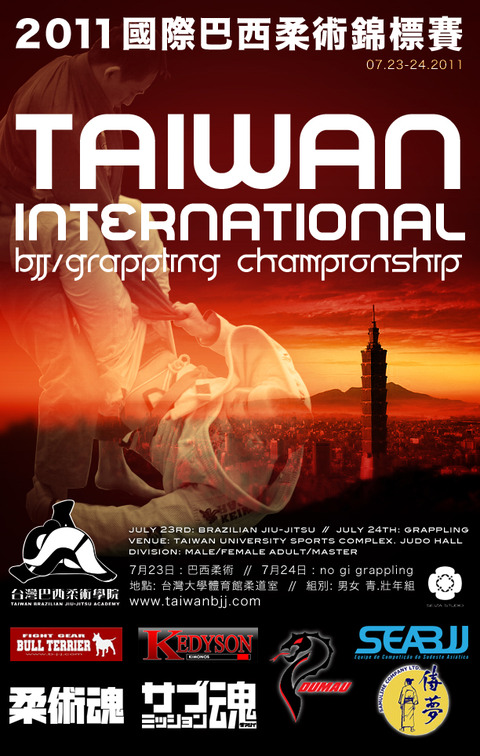 2011 Taiwan International BJJ / Grappling Championship