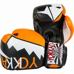 Frost Orange Boxing Gloves 2
