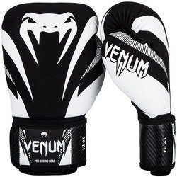 Impact Boxing Gloves blackwhite 1
