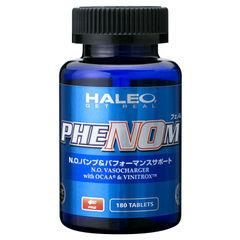 haleo_phenom