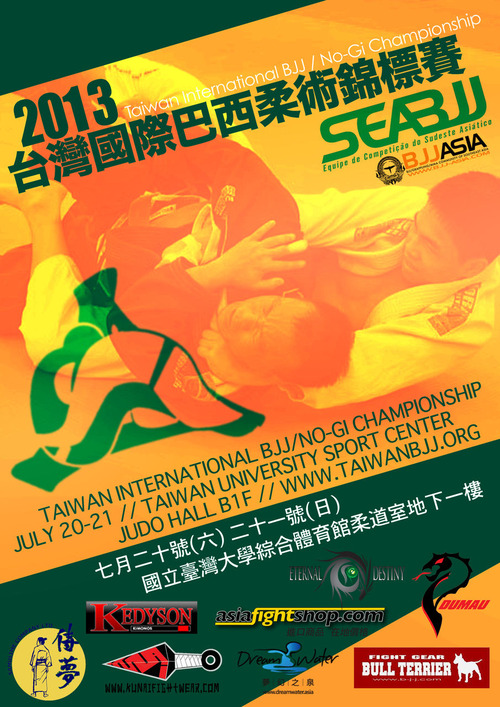 BIG 2013 Taiwan International BJJ No-Gi Championship