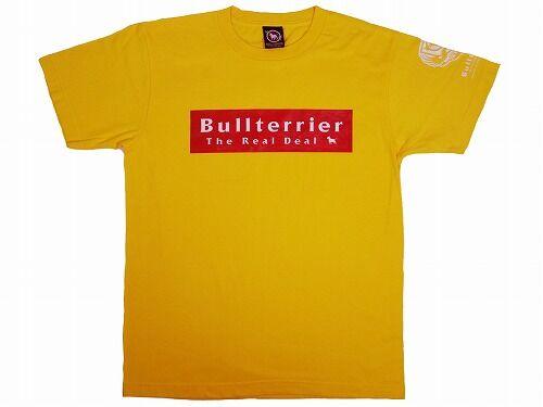 basic_tshirt_yellow_1