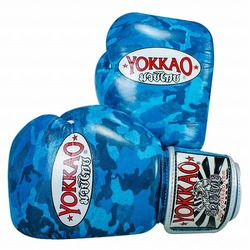 blue Army Boxing Gloves 1