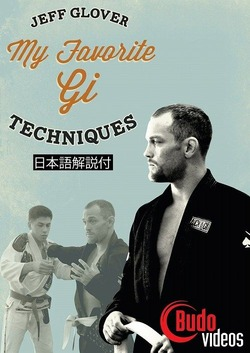 jeff_glover_favorite_gi_technique_dvd_1