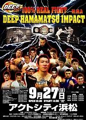 DEEP 浜松 2009 ポスター