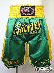 MMA キックパンツ Legend 緑/黄