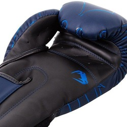 Nightcrawler Boxing Gloves navy3