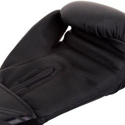 Nitro Boxing Gloves blackblack 3