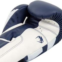 Elite Boxing Gloves WhiteNavy Blue 4