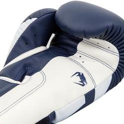 Elite Boxing Gloves WhiteNavy Blue 4