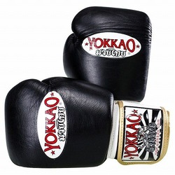 Black Boxing Gloves1