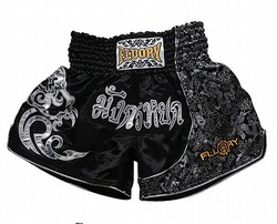 muay thai china 11
